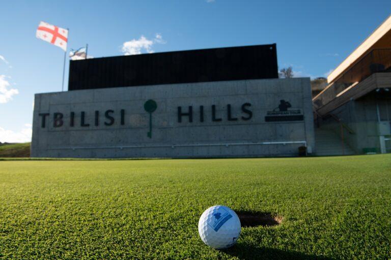 Tbilisi Hills Golf Club